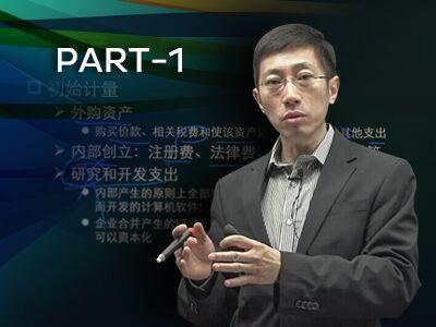 杨民-Part1 CMA中文超清网络课程