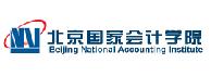 北京國家會計學院